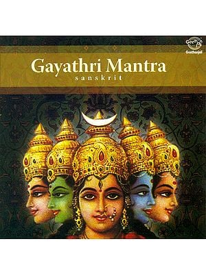 Gayathri Mantra - Sanskrit (Audio CD)