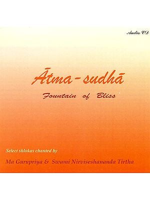 Atma - Sudha Fountain of Bliss (Audio CD)