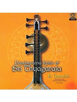 Pancharatna Kritis of Sri Thyagaraja - Classical Instrumental Veena (Audio CD)
