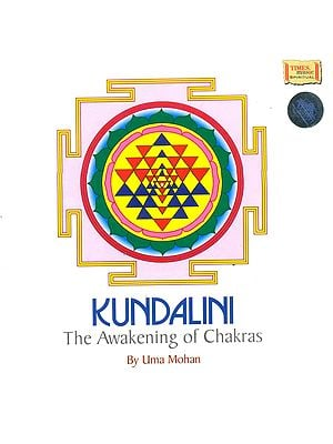Kundalini: The Awakening of Chakras (Audio CD, with Booklet)