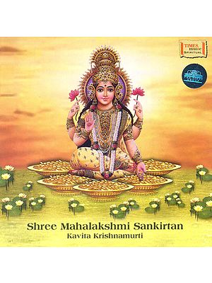 Shree Mahalakshmi Sankirtan (Audio CD)