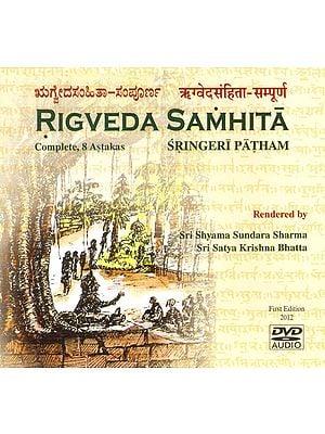 Rigveda Samhita Complete 8 Astakas: Sringeri Patham (Audio DVD)