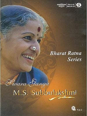 Swara Ganga M.S.Subbulakshmi: Bharat Ratna Series (Vol II, With Booklet Inside) (DVD)