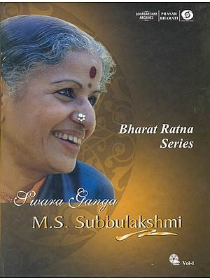 Swara Ganga M.S.Subbulakshmi: Bharat Ratna Series Vol-I (With Booklet Inside) (DVD)