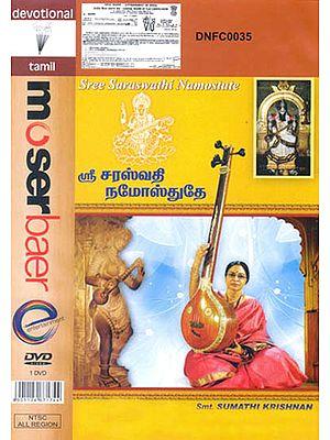 Sree Saraswathi Namostute (DVD)