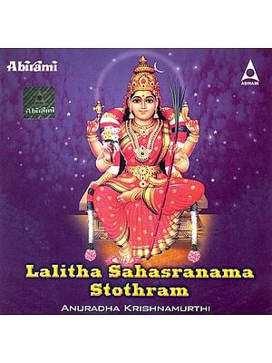Lalitha Sahasranama Stothram (Audio CD)