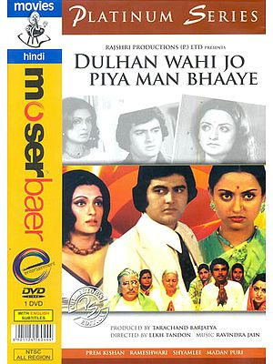 Dulhan Wahi Jo Piya Man Bhaaye (DVD)