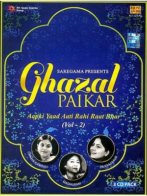 Ghazal Paikar: Aapki Yaad Aati Rahi Raat Bhar(Volume –2) (Set of 3 Audio CDs)
