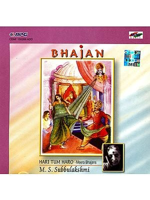 Bhajan: Hari Tum Haro (Audio CD)