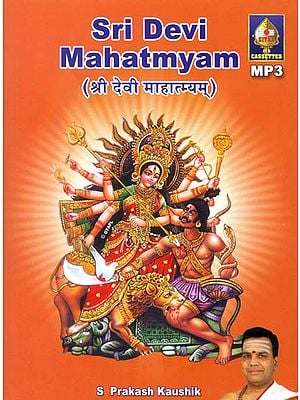 Sri Devi Mahatmyam (MP3)