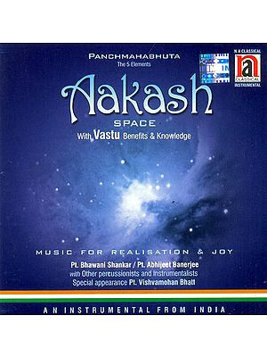 Aakash Space (With Vastu Benefits and Knowledge) (Audio CD)