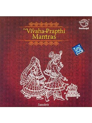Vivaha-Prapthi Mantras (Audio CD)