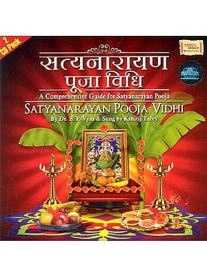 Satyanarayan Pooja Vidhi: A Comprehensive Guide for Satyanarayana Pooja (Set of 2 Audio CDs)