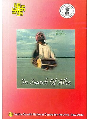 In Search of Alha (DVD)