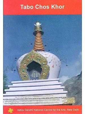 Tabo Chos Khor (DVD)