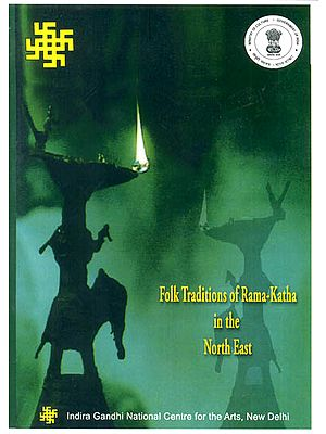 Folk Traditions of Rama-Katha in the North East (DVD)