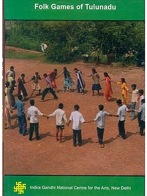 Folk Games of Tulunadu (DVD)