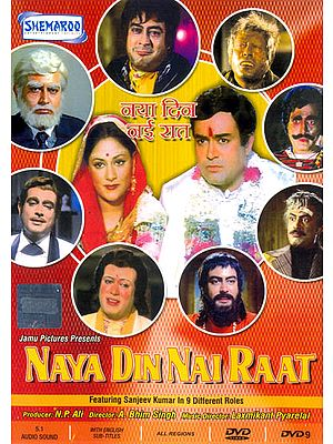 Naya Din Nai Raat: Featuring Sanjeev Kumar in 9 Different Roles) (DVD)