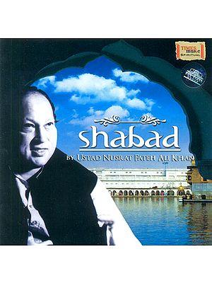Shabad (By Ustad Nusrat Fateh Ali Khan) (Audio CD)