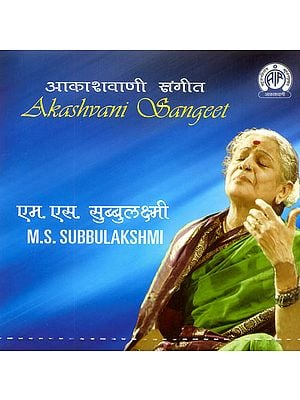 Akashvani Sangeet (Audio CD) (With Booklet Inside)