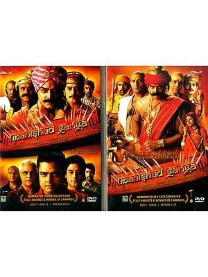 Upanishad Ganga (Set of 12 DVDs)