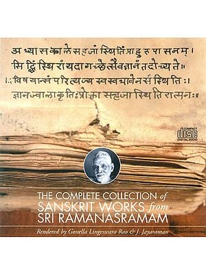 The Complete Collection of Sanskrit Works from Sri Ramanasramam (Audio CD)