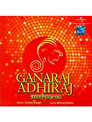 Ganaraj Adhiraj Sampoorna (Set of 2 Audio CD)