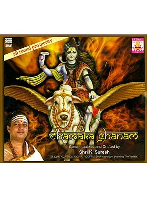 Chamaka Ghanam: All Round Prosperity (Set of 2 Audio CDs)