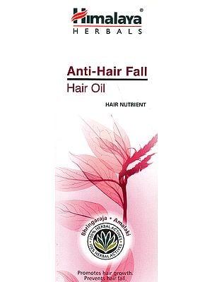 Anti-Hair Fall: Hair Oil (Hair Nutrient)