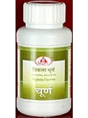 Triphala Choorna (Mixture of Three Herbs: Haritaki, Bibhitaka, Amalaki)