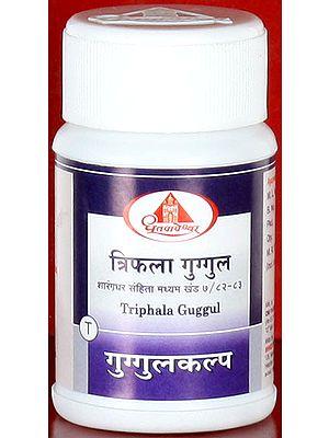 Triphala Guggul (Sixty Tablets)