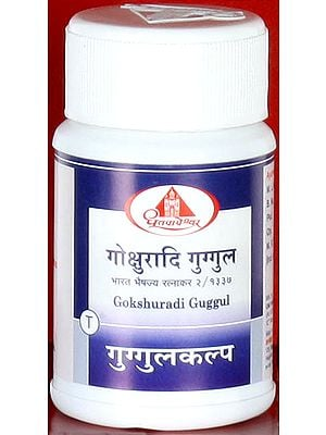Gokshuradi Guggul (Sixty Tablets)