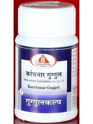 Kanchanar Guggul (Sixty Tablets)