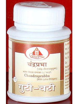 Chandraprabha (With Loha-Shilajatu) (Fifty Tablets)