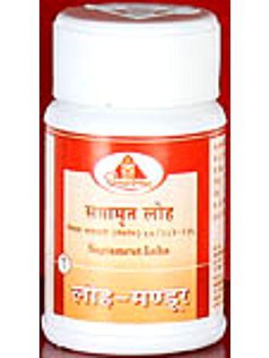 Saptamrut Loha (Sixty Tablets)
