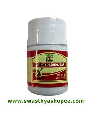Shringarabhra Ras (20 Tablets)