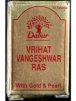 Vrihat Vangeshwar Ras with Gold & Pearl (Ten Tablets)