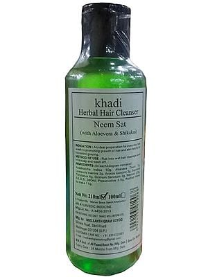 Herbal Neem Hair Cleanser (Ayurvedic Shampoo)