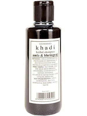 Herbal Bhringraj Hair Cleanser (Ayurvedic Shampoo)