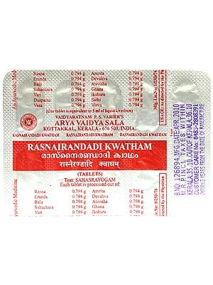 Rasnairandadi Kwatham (Each Strip 10 Tablets)
