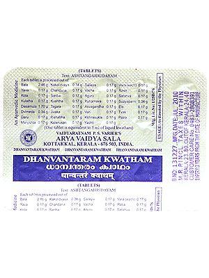 Dhanvantaram Kwatham (Each Stripe 10 Tablets)