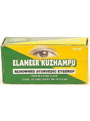 Elaneer Kuzhampu (Renowned Ayurvedic Eye Drop)