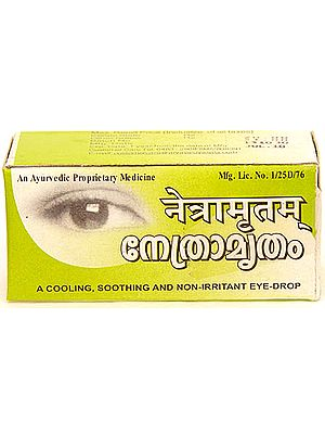 Netramritam (A Cooling, Soothing and Non Irritant Eye Drop)