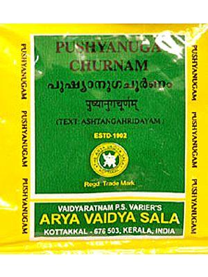 Pushyanuga Churnam