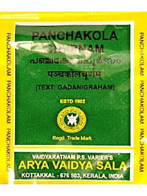 Panchakola Churnam