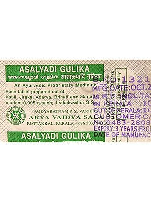 Asalyadi Gulika (10 Tablets)
