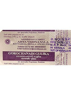 Gorochanadi Gulika (Tablet)