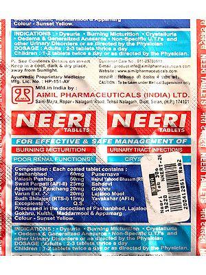 Neeri Tablets
