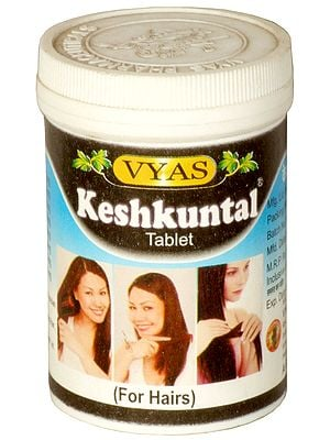 Keshkuntal Tablet (For Hairs)