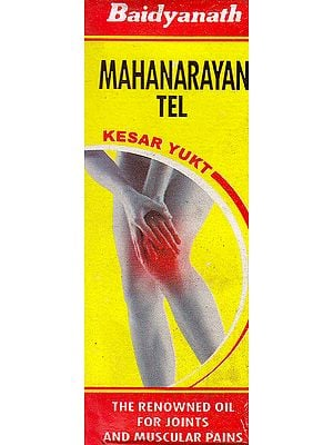 Mahanarayan Tel (Oil) : The Renowned Oil for Joints And Muscular Pains